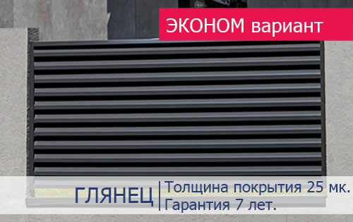 Забор-жалюзи производства МКтрейд покрытие глянцевое